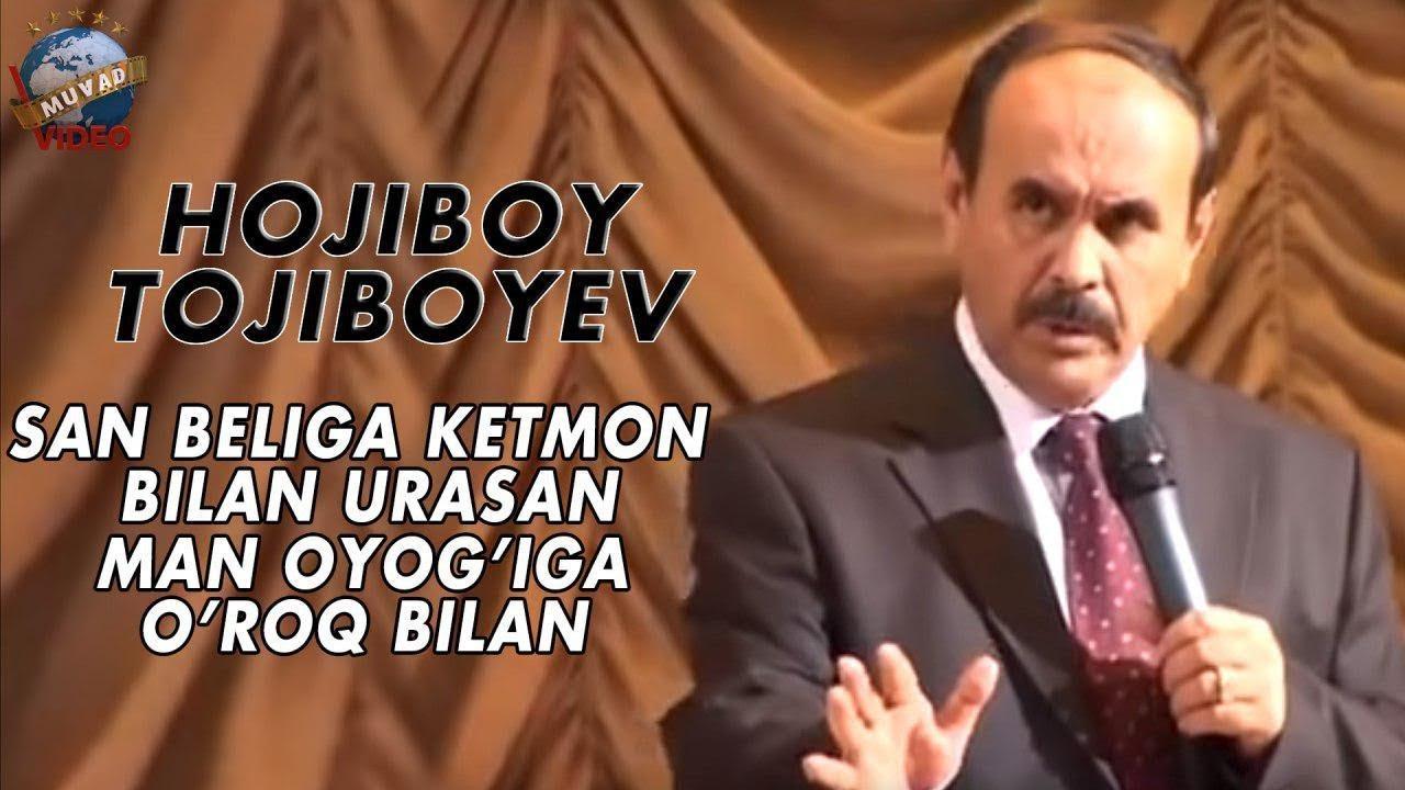 Hojiboy Tojiboyev - San beliga ketmon bilan urasan, man oyog`iga o`roq bilan