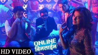 Exclusive: Oho Kai Zala | Full Video Song | Online Binline | Hariharan, Lesle, Siddharth, Shreyash