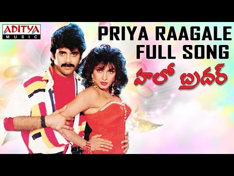 Priya Raagale Full Song II Hello Brother Movie II Nagarjuna, Soundarya,Ramya krishna
