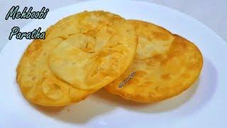 अपने महबूब को खिलाए महबूबी पराठा | Mehboobi Paratha Recipe | My Kitchen My Dish
