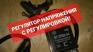 видео Трехуровневый регулятор напряжения ВАЗ 2110, 2114 |
