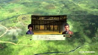 信長の野望・創造 戦国立志伝 木下秀吉のチュートリアル 【PS4】