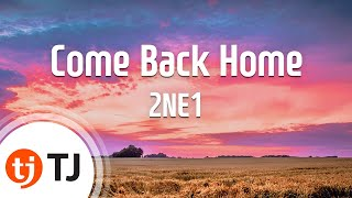 Come Back Home_2NE1 투애니원 _TJ노래방 (Karaoke/lyrics/romanization/KOREAN)
