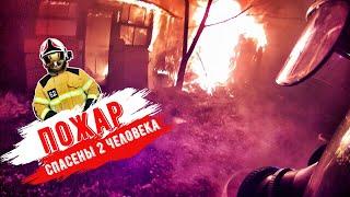 Пожар горит жилой барак. Спасены два человека