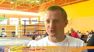Новосибирск. Международные детские игры