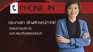 DBS Explorer : ช่วง BrainBOX [13-10-2015] Part 3