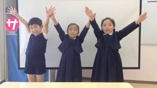 今年の秋の小学校受験、合格者の元気な声をまとめました。 小学校受験の...