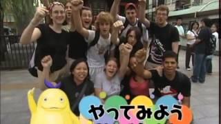 Học tiếng Nhật cùng Erin - Bài 4 - basho wo kiku - Hỏi vị trí