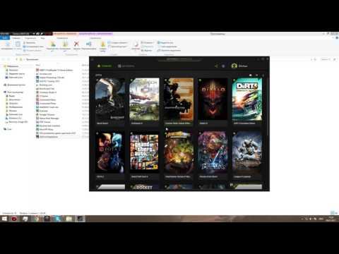 2017 Как обновить драйвера и Оптимизировать игру на Nvidia