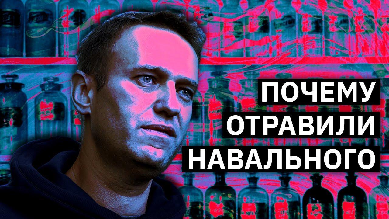 Политика отравлений: от Маркова до Навального   Михаил Пожарский