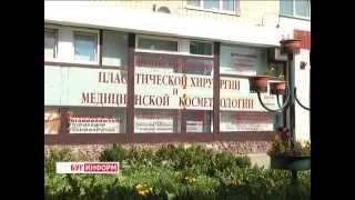 2014-09-09 г. Брест. Международный День Красоты. Телекомпания  Буг-ТВ.