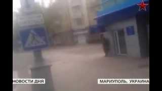 Бой в Мариуполе 9.05.2014(В Мариуполь вошла бронетехника специального батальона украинской армии и нацгвардии, на улицах города..., 2014-05-09T13:37:11.000Z)