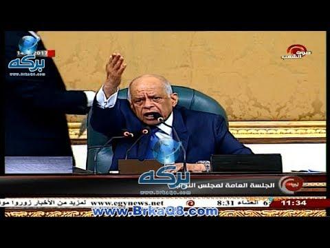 رئيس البرلمان المصري: من لا يحترم الزي العسكري لا مكان له في المجلس