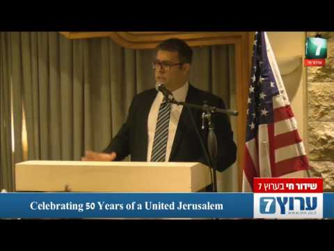 MK Hazan at Jerusalem event