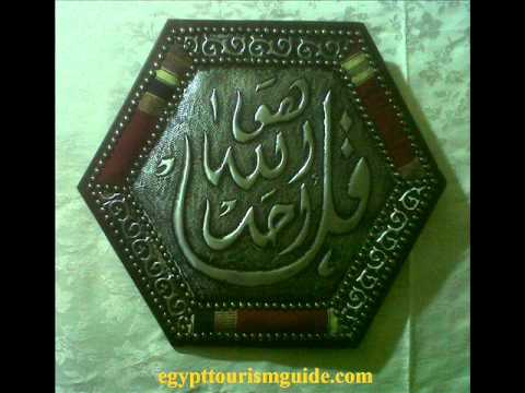 Mohammad Ali Mosque & Old Bazaars Egypt Tourism Guide Directory