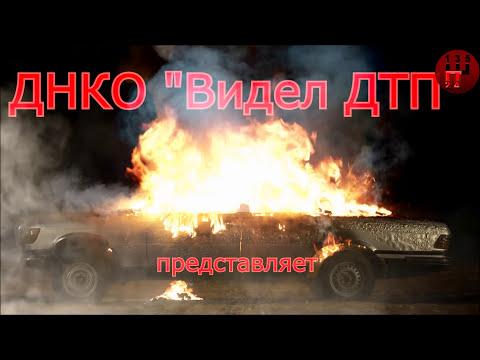 Происшествия Новости ИА Новомосковск сегодня