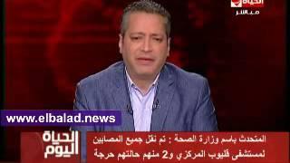 الصحة: 6 وفيات و29 مصابا حصيلة حادث شبين القناطر ..فيديو