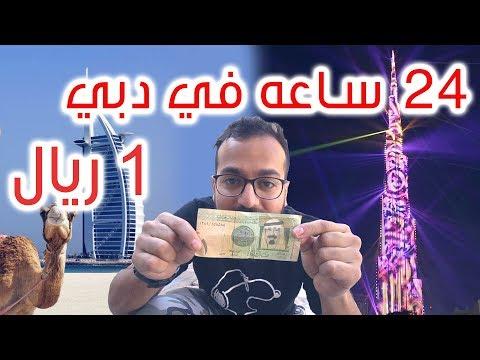 تحميل فيلم a beautiful mind مترجم برابط واحد