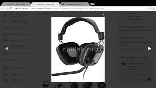 PLANTRONICS Gamecom 388(тест микрофона)