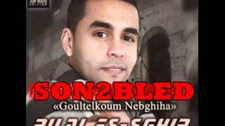 Bilal Sghir 2012  - Omri Nebghik Ghir Ntia