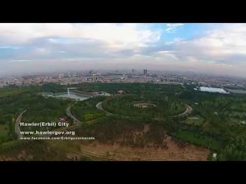 Hawler Erbil From The Air - تصوير جوي لمدينة أربيل