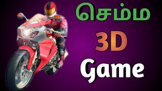 best game trailers 2019 | No1Tamil