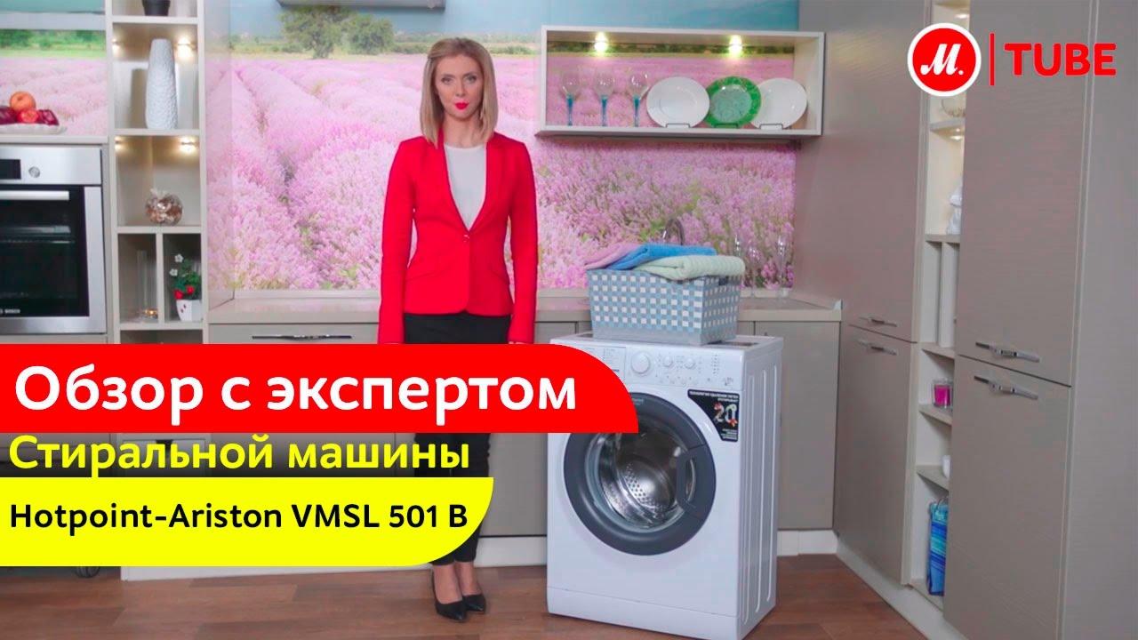 Какую выбрать стиральную машину? Недорогие стиралки Отзывы Машинка .