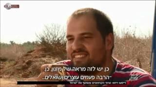 חדשות השבת - קראוונים | כאן 11 לשעבר רשות השידור