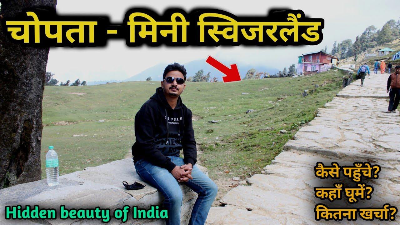 Mini Switzerland - Chopta (uttrakhand), Best tourist place in india, Oct- 2020
