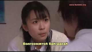 Repeat youtube video 13 япон аймшгийн бодит түүхүүд PART 2 Монгол хадмал