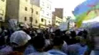 Vidéo-0011 Maroc 27 Juin marches مسيرات مليونية تقول لا لمحمد السادس