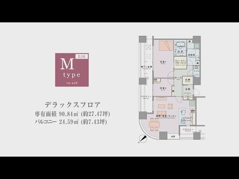 デラックスフロア(Mタイプ/ 家具・家電付き)