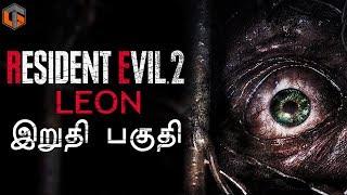 Resident Evil 2 Leon Ending Horror Game Live Tamil Gaming
