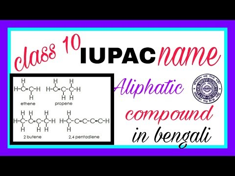 IUPAC name of aliphatic compounds in bengali.special organic chemistry