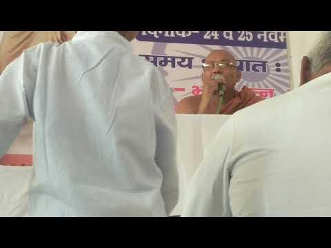 Buddh Priy Bauddh Bhante Dr Kk Rahul Ji Dwara Dhamm Desana Samvidhan Diwas Ke Uplaksh Me(3)