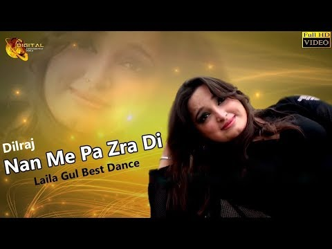 Nan Me Pa Zra De | Pashto Artist Laila Gul | HD Video Song thumbnail