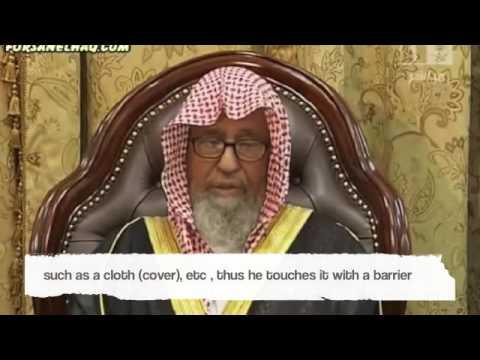 Touching The Quran without Wudu - Sh. Salih Al fowzan
