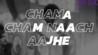 Kamariya re thari Kamariya Status with lyrics