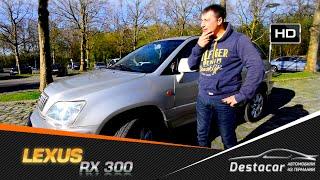 Тест драйв Lexus RX300