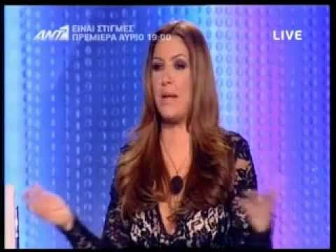 "Helena Paparizou - ""Dancing On Ice"" (12th Live, FINAL)"