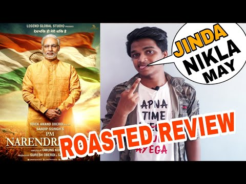 PM Narendra Modi public review by Suraj Kumar | Super Roasted Review |