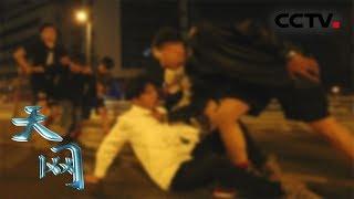 《天网》扫黑(下):聚众斗殴致人死亡主犯却被轻判 警方追查竟牵扯出涉案近亿的跨境黑社会组织 | CCTV社会与法