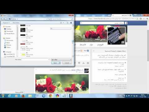 للتسجيل على الفيس بوك|فيس بوك للتسجيل|فيس بوك الصفحة الرئيسية