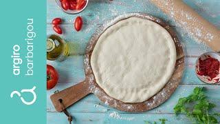 Βασική Ζύµη Για Πίτσα • Keep Cooking by Argiro Barbarigou