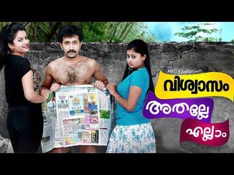 Malayalam full Movie 2017 | Vishwasam...