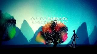 風味堂「足跡の彼方へ」 (5th album 『風味堂5 ~ぼくらのイス~』収録...