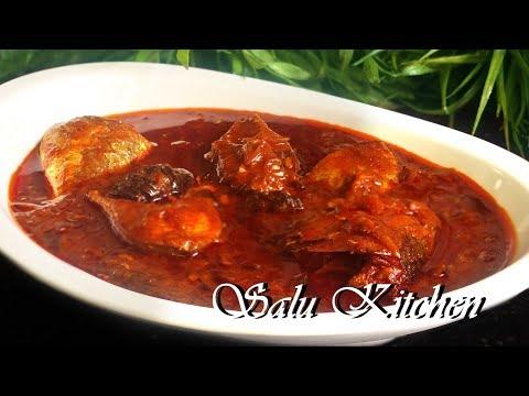 Kerala Fish Curry / കുടംപുളിയിട്ട  നല്ല  നാടൻ  മീൻ   മുളകു കറി