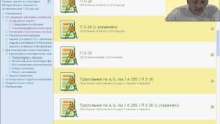 Новые электронные образовательные ресурсы по геометрии
