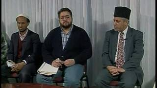 Liqa Ma'al Arab 11 November 1997 Question/Answer English/Arabic Islam Ahmadiyya