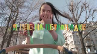 Рестораны здорового питания на Петроградке - Greenbox